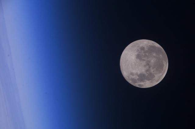 Moon 800 022405c 8M2C1546